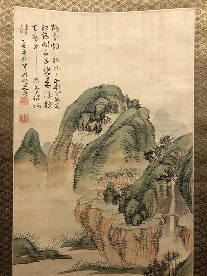 村山半牧 山水図|古美術・掛け...